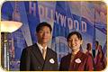 디즈니 할리우드 호텔